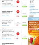 Промокоды Центр Здоровья Кожи (ЦЗК)