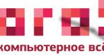 Купоны ОГО