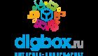 DigBox промокоды
