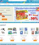 Toys.com.ua промокоды