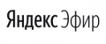 Промокоды Яндекс Эфир