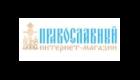 Магазин Православный скидки