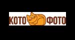 Kotofoto промокоды