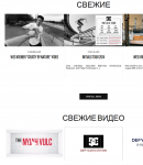 DC Shoes промокоды