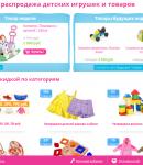 Неопод.ру промокод