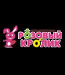Розовый Кролик промокоды