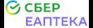 Промокоды Сбер еАптека