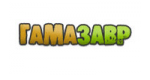 Гамазавр коды скидки