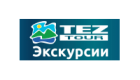 Скидки TEZ TOUR