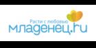 Промокоды  Младенец.ру
