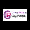 Отзывы магазина GroupPrice