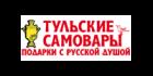 Промокоды самовары.ру