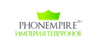 Phonempire купоны