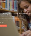 Промокоды ФоксФорд