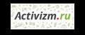 Промокоды онлайн спортмаркета Activizm