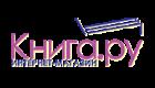 Книга.ру купон-коды