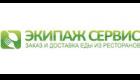 Купоны Экипаж Сервис