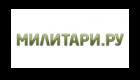 Милитари.ру промокоды