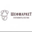 Коды Шефмаркет