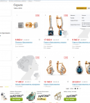 KARATOV.ru купоны