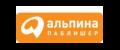 Промокоды Альпина Паблишер