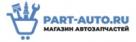 Part-Auto промокоды