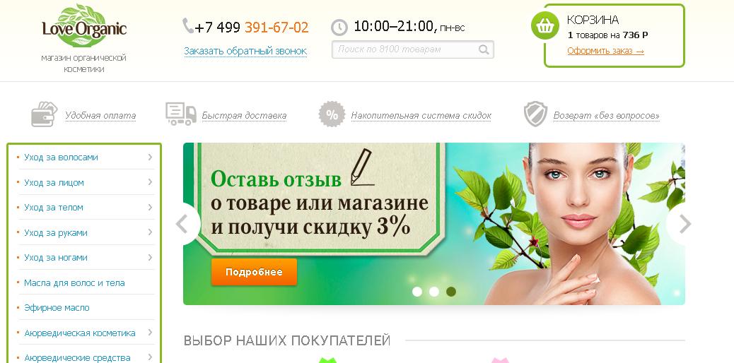 forumawdru  Форум Винского