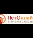 Промокоды ПетОнлайн