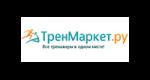 Промокод ТренМаркет.ру