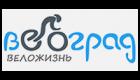 Коды купона Велоград