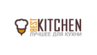 Промокод best kitchen