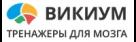 Промокоды Викиум