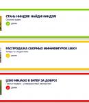 Скидки на Мир-Кубиков.ру