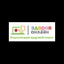 Акции zdorov.online