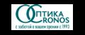 Купоны Оптика Кронос