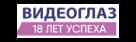 Промокоды ВидеоГлаз