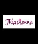 Акции Подружка.ру