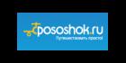 Акции посошок.ру